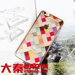 Custom Mobile Case Self Design Machine with Software pictures & photos