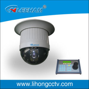 Classic type of Ceiling Mounting  High Speed Camera (LH58-30 Series)
