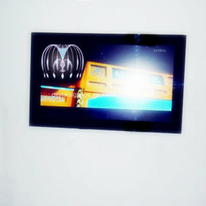 65inch Wall Mounted Mall Outdoor LCD Touch Display