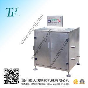 Meshed Gelatin Recycle Machine