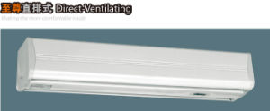 Direct Ventilation Series Air Curtain pictures & photos