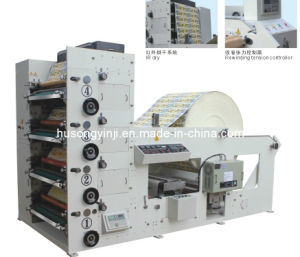 4 Colors Paper Cup Printing Machine for PE Coated Paper pictures & photos
