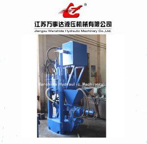 Scrap Copper/Iron Fines Briquetting Press pictures & photos