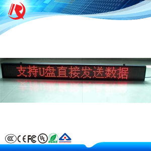 Hot Sales IP65 Waterproof P10 Outdoor LED Module R/G/B/Y/W pictures & photos