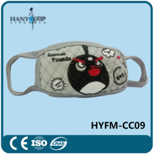Customized Coldproof Children Cartoon Mask pictures & photos