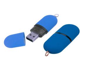 Fashion USB Flash Memory Drive (PU-03)