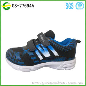 Best Selling Boy Shoes Kid Casual Shoes for Child pictures & photos