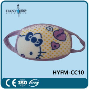 Customized Dustproof Children Cartoon Mask pictures & photos