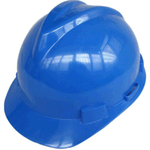 PE Y Type Safety Helmet (BLUE) . pictures & photos