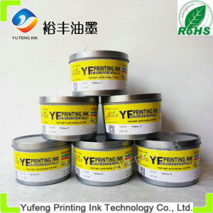 Printing Offset Ink (Soy Ink) , Alice Brand Top Ink (PANTONE Yellow C, High Concentration) From The China Ink Manufacturers/Factory