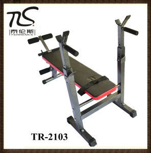 Fitness Weight Bench with Height Adjustable