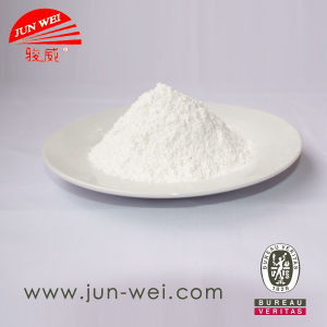 High Quality Feed Grade Zinc Sulphate Monohydrate