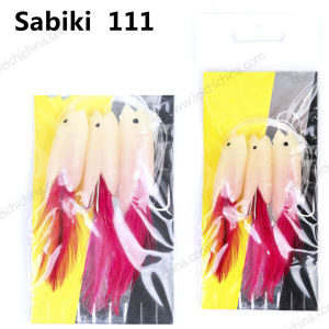 Wholesale High Quality Fishing Sabiki Lure Bait Rigs pictures & photos