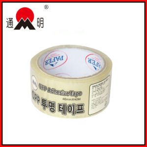 Customized Printed Adhesive Tape for Carton Sealing pictures & photos