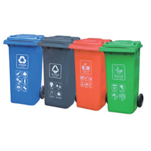 120L Plastic Dustbin Hot Sale in Poland (FS-80120A) pictures & photos