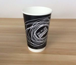 Double Wall Paper Cup for Hot Drink, Good Quality Hot Paper Cup New for Sale pictures & photos