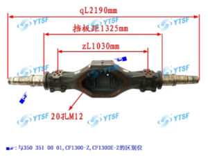 High Quality Beiben MID Axle Shell pictures & photos