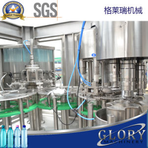 Auto Drink Water Filling Packing Machine pictures & photos