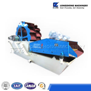 Bucket Sand Washing Machine for Dewatering Screen Export to The World pictures & photos