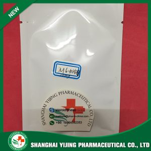 Oral Grow Hormone Sarm Mk-677 Ibutamoren 159752-10-0 pictures & photos