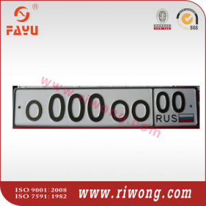 Wholesale Blank Car License Number Plates pictures & photos