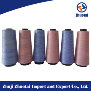 150d/144f China Manufacturer Polyester Space Dyed Yarn for Seamless pictures & photos