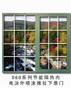 D60 Series Thermal-Break Sliding Bottom-Hung Doors