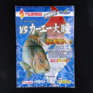 Aluminum Foil Laminated Vacuum Plactis Bag for Food (MS-FB-008) pictures & photos
