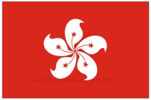 Custom National Flag (NF005)