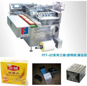 PLC Control Automatic Tea Box Cellophane Overwrapping Machine pictures & photos