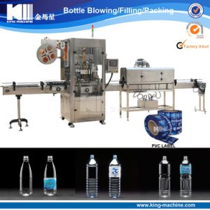 Automatic PVC Label Sleeve Labeling Machine pictures & photos