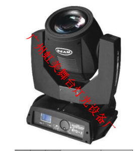 5r Moving Head LED Stage Light with Excllent Light Effect pictures & photos