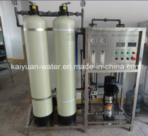RO Water Machine 7 Stage Reverse Osmosis Water Filter pictures & photos