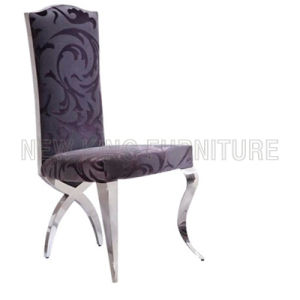 Modern Cheap Europe Fabric Dining Chair (NK-DC021)