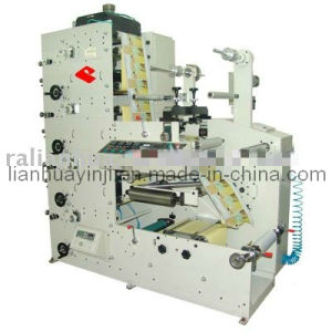 Flexo Graphic Printing Machine (HJRY-480-B)