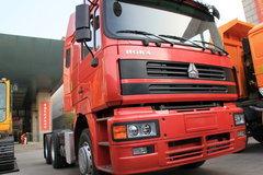 Sino Truck Hoka Tractor Truck/Tractor Head