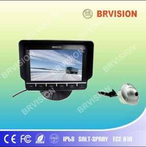 7 Inch Waterproof Bus Surveillance System (BR-RVS7001) pictures & photos