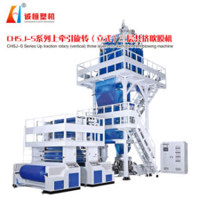 ABA up Traction (vertical) 3 Layers Coextrusion Rotary Head Film Extruder pictures & photos