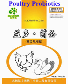 Sukafeed-Gain Feed Probiotics for Egg Layer or Meat Poultry