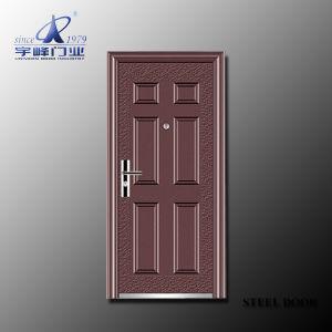 Metal Security Door pictures & photos