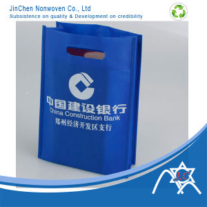 PP Spunbond Fabric for Shopping Bag pictures & photos