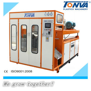 Mulitpe Layer Blow Molding Machine (TVD-2L/III) pictures & photos