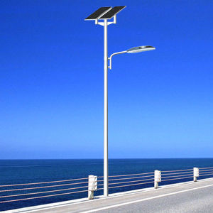Customized LED Solar Street Light with Pole 4-12m