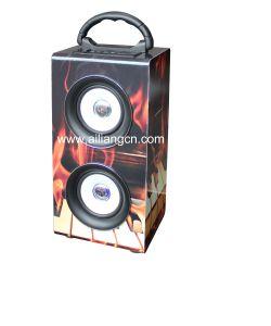 Ailiang PC Speaker (JD-515G)