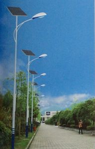 LED Street Light 20W 30W 40W 60W 80W