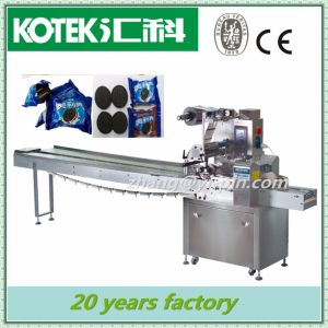 320 Horizontal Type Automatic Flow Wraping Machine pictures & photos