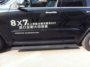 for Jeep Grand Cherokee Auto Parts/ Auto Accessories Power Side Step/ Electric Running Board pictures & photos