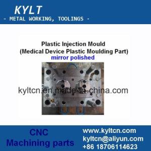 Aluminum Alloy CNC Machining Quick/Fast Prototype pictures & photos