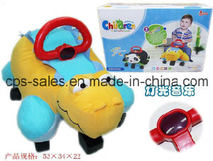 Children Stuffed Plush Animals Car with Light & Music, Children Toys (CPS075530)