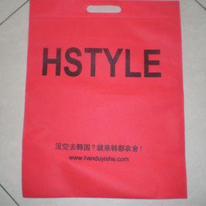 Non-Woven Hand Bag pictures & photos